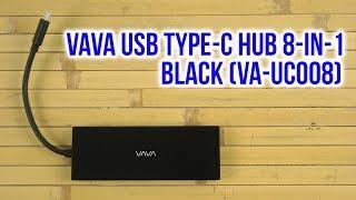 Розпакування Тип-C Вава USB-концентратор 8-в-1 Адаптер чорний ва-UC008