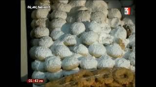 النظام الصحي لتنزيل الوزن مع د.حبيبه راشد