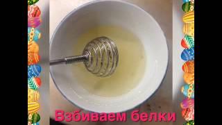 Мороженное по диете Дюкана