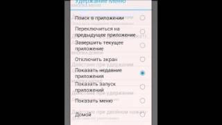 Как запустить диспетчер задач на lenovo a526(Вот ссылка на страничку вк http://vk.com/maksbariev Ссылка на Xposed installer http://trashbox.ru/link/xposed-android Ссылка на Gravity Box ..., 2015-02-10T07:20:43.000Z)