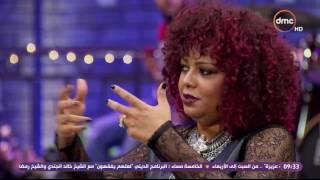 ده كلام - داليا جلال: الغيرة ..هذا الموقف حصل مع معجبة وفتحت تليفونه مرة واحدة ومش هعملها تاني