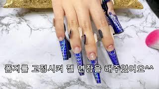 통영 네일 예쁘다 물어뜯는 손톱 교정 젤 연장 하기