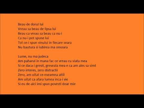 Karaoke Irina Rimes - Beau