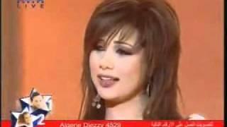 Elissa   Chayma Hilali   Kermalak
