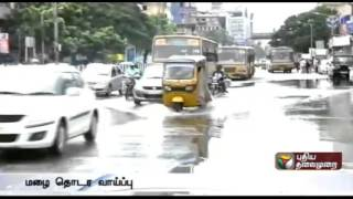 Details about rains in Chennai