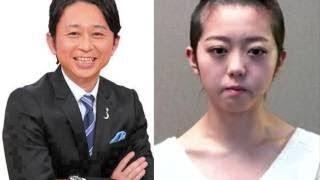 有吉弘行が、峯岸みなみの丸刈り謝罪騒動について 語ります。 (2013年2...