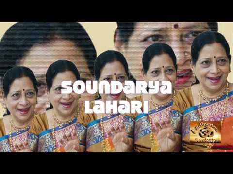 Soundarya Lahari by Shankaracharya Rendered By S Mynavathi Kannada Devotional Adi Shankara Sringeri