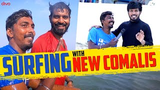 Surfing with New Comalis | Rakshan | KPY Sarath | Kutty Gopi | Silmisham Siva | Mr Makapa