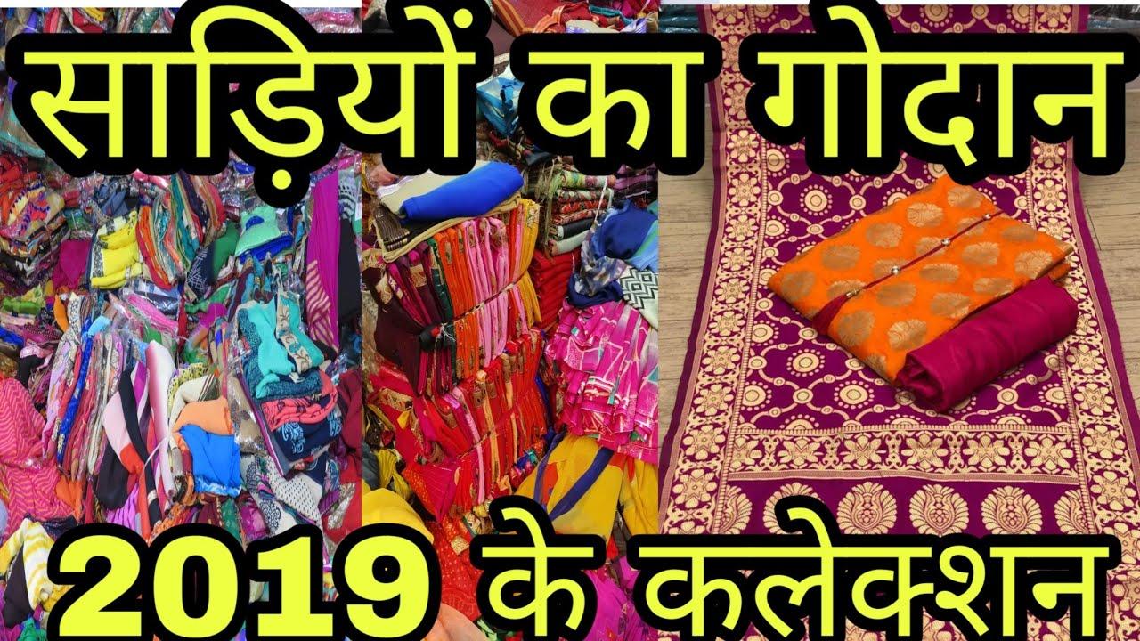 456edfab2779 2019 Latest Surat Saree Collection