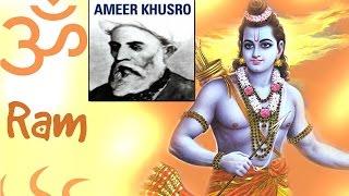 Shokhiye hindu babin शोख़िये हिन्दू बबिन-  Farsi Song Written By Ameer Khusro