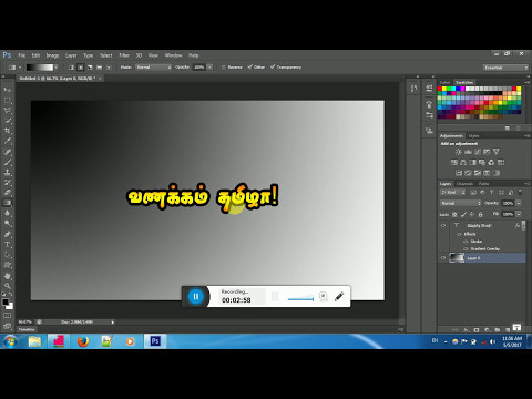 how to type tamil in Photoshop Different Style