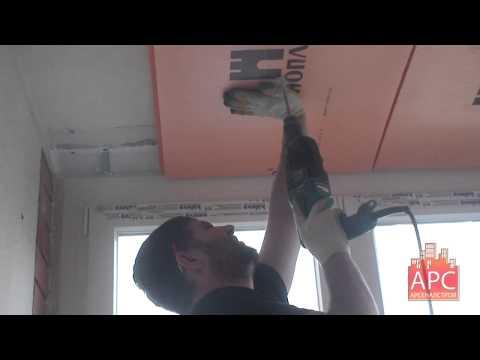 Технология утепления лоджии П-44Т пеноплексом от АРСеналстрой