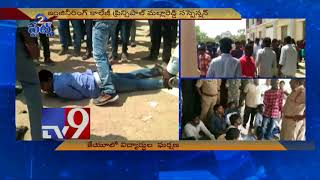 KU students come to blows over PhD entrance results - TV9 Today