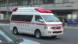 Kyoto emergency services (collection) thumbnail