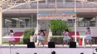 万代シテイパーク 夏の魔法 有心論 Beat Gose On〜約束の場所〜 おむす...