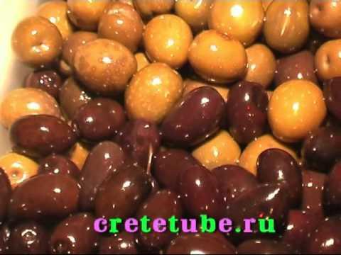 ОЛИВКИ/GREEK OLIVES