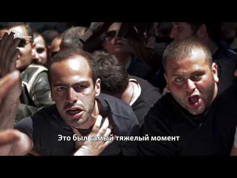 История открытой борьбы с гомофобией в Грузии