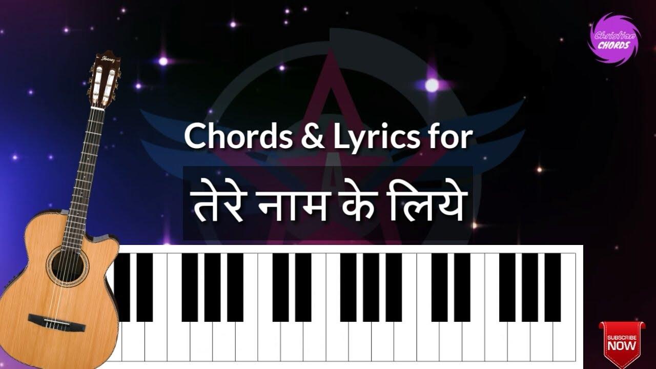 Chords Lyrics Tere Naam Ke Liye Jiye Ham