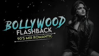 Download BOLLYWOOD OLD HIT 90 S MASHUP |  DJ MHD | DJ SONG | SKULL REMIX