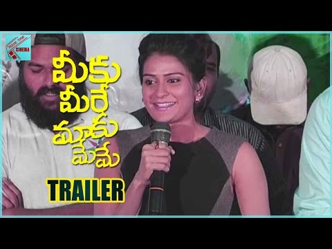 Meeku Meere Maaku Meme Theatrical Trailer Launch || Tarun Shetty, Avantika