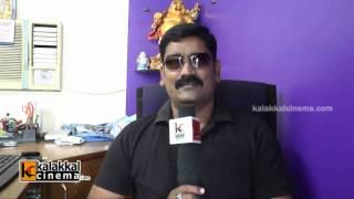TV Actor Bhaskar Press Meet
