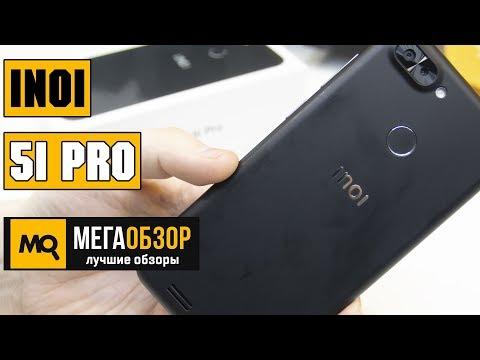 INOI 5i Pro обзор смартфона