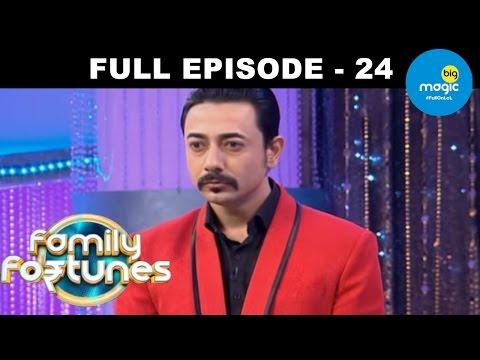 Family Fortune | Darshan Jariwala Competes With Neha Bagga | Ep 24 | 03rd December