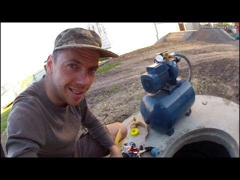 Как подключить станцию к скважине самому видео