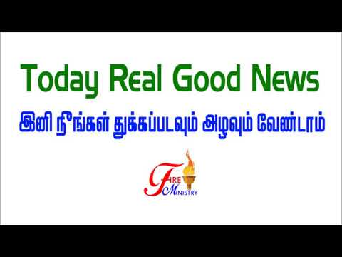 fireministry 22-5-2018 Today real good news