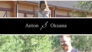 17.07.2017. Свадьба. Антон и Оксана.
