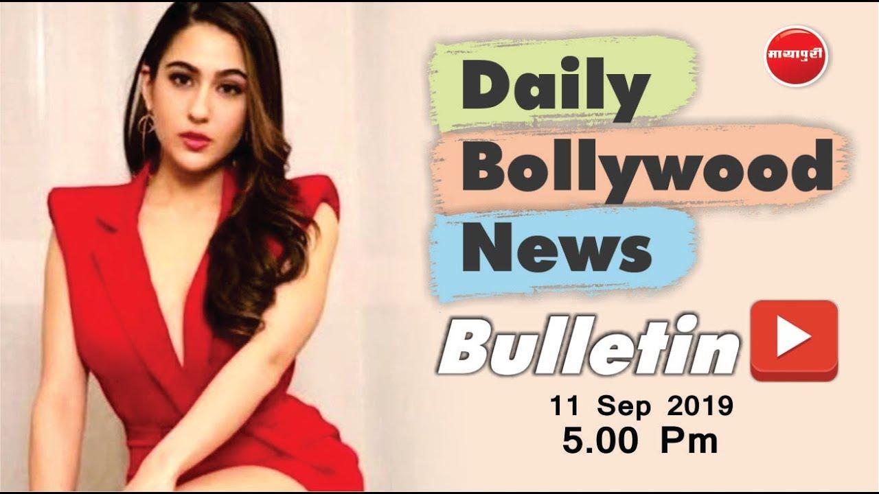 Sara Ali Khan   Priyanka Chopra   Jhanvi Kapoor   Akshay Kumar   Bollywood  News   11 Sep 2019   5 PM