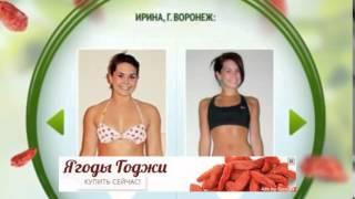 Чай похудение, а также диета дня: рис, курица и овощи