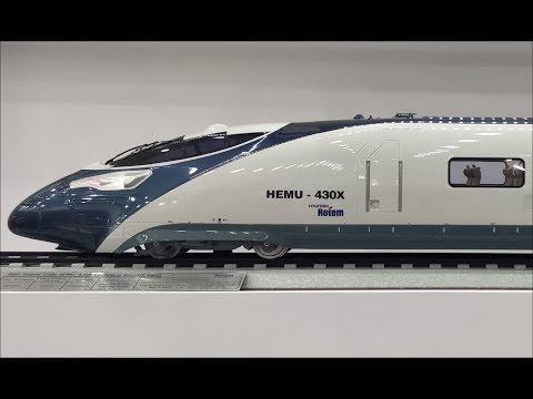 InnoTrans 2018 - Hyundai Rotem and the fastest prototype of high-speed train in the world