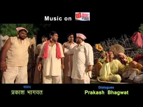 Yedyanchi Jatraa (Promo 6)