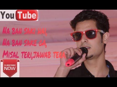 Na ban saki hai na ban sake ga Naat |by Er Mohd Yaseen|