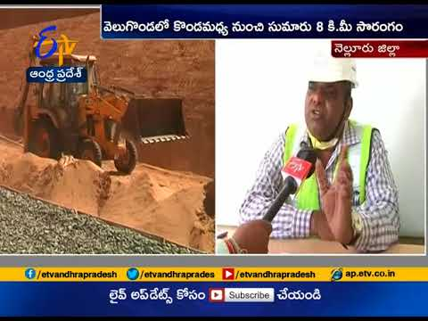 Krishnapatnam Railway Works are at Rapid Pace | Over 90 % Completed | at Nellore