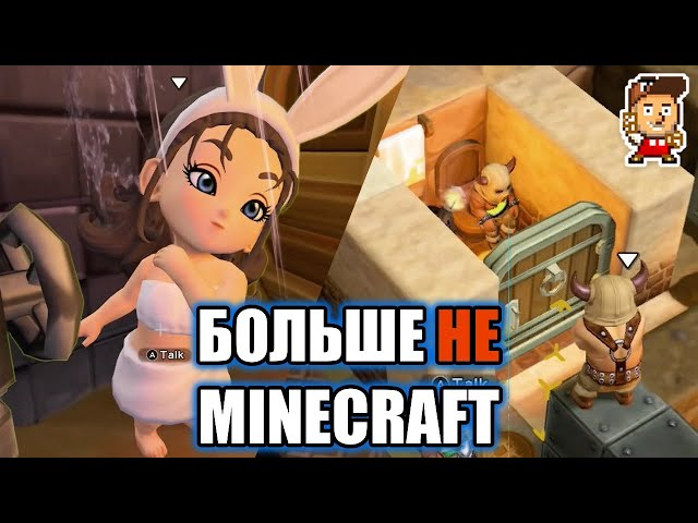 Dragon Quest Builders 2 (видео)