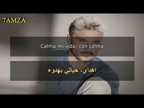 Pedro Capó Farruko - Calma 🙂 Remix مترجمة عربي