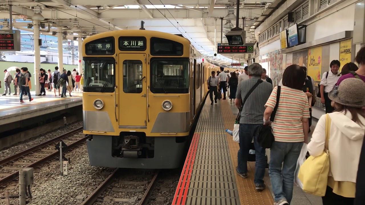 西武 新宿 駅 【新宿駅乗り換え案内】JRから西武新宿駅への行き方を紹介します。