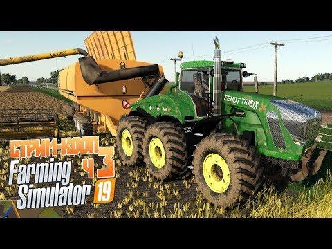 Что задумали фермеры-трудяги? - ч3 Farming Simulator 19