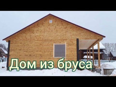 Строительство. Дом из бруса. Стройка. Жильё. Дом за 10 дней.