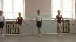 Классический танец. Контрольный урок.