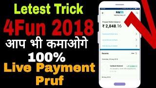 4Fun App Letest Unlimited Trick   Pruf ke sath   4 Fun App Earn Money