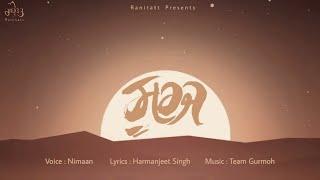 Sooraj {ਸੂਰਜ}| Nimaan | Harmanjeet | Rani Tatt | Isher Studios