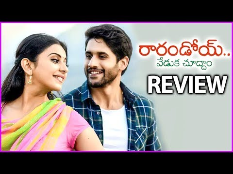 Rarandoi Veduka Chuddam Movie Review   Naga Chaitanya   Rakul Preet Singh