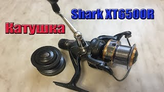 Обзор китайской катушки SHARK XT6500R