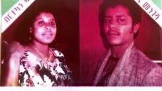 Kennedy Mengesha  - Tenesach Lijitu ተነሳች ልጂቱ (Amharic)
