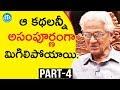 Renowned Poet Nikhileshwar Exclusive interview Part #4 || Akshara Yathra With Mrunalini