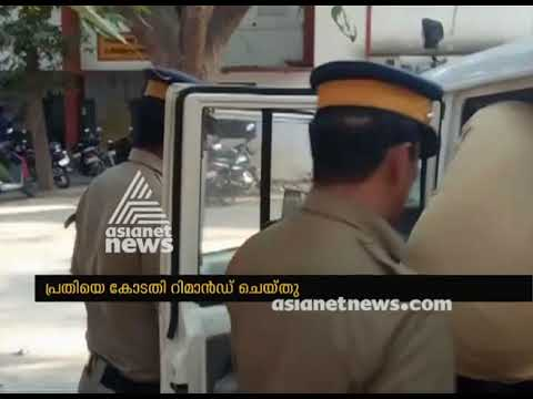 Mathur Woman murder case updates | FIR 11 FEB 2019