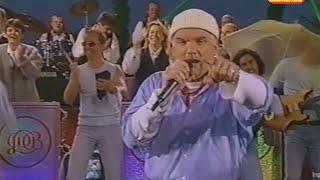 DJ Ötzi - Hit-Medley 2001